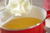 ちくわの天かす入りみそ汁の作り方1