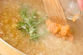 イカウニスパゲティの作り方2
