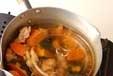 鶏肉とカボチャの煮物の作り方3