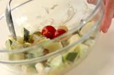 キュウリとセロリのサラダの作り方1