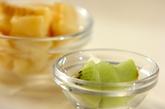 フルーツのハチミツ和えの作り方1
