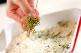 アジのハーブパン粉焼きの下準備2