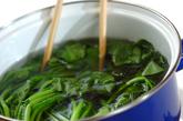 たっぷりホウレン草のスープの下準備1