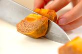 柿パフェの下準備1