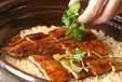 ウナギの炊き込みご飯の作り方5