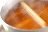 鯛のアラ炊きの作り方3