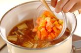 卵スープの作り方2