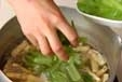 青菜と揚げの煮浸しの作り方1