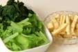 青菜と揚げの煮浸しの下準備1