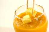 カボチャパインジュースの作り方1