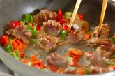 砂肝とピーマンの鶏油炒めの作り方4