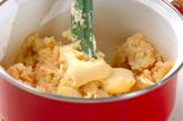 タラモ風バターサラダの作り方3
