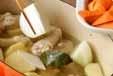 鶏手羽元カレースープ煮の作り方2