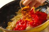 サバカレーの作り方2