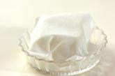 菊菜のゴマ白和えの作り方1