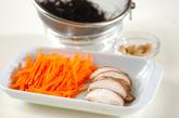 ヒジキのサッと炒め煮の作り方1