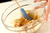 長芋のナメタケがけの作り方1