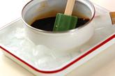 ほろ苦コーヒーゼリーの作り方2