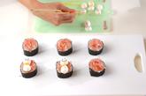 スノーマン寿司の作り方3