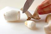 鶏皮のユズコショウ炒めの下準備2