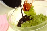 アボカドとココアのムースの作り方3