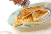 ハーブバタートーストの作り方2