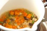 卵入り信田袋煮の作り方1