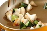 大根の甘酢炒めの作り方1