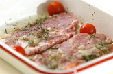 豚肉のマリネ焼きの下準備2