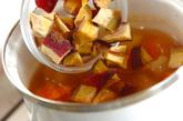 干し芋の根菜スープの作り方2