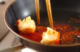揚げエビシューマイケチャップ炒めの作り方2