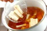 豆腐のかき卵汁の作り方1