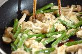 サヤインゲンのクリーム炒めの作り方2