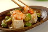 エビと豆腐の塩炒めの作り方4