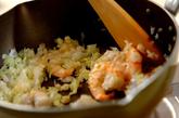 エビと豆腐の塩炒めの作り方1