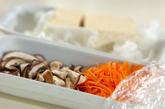 木綿豆腐の簡単白和えの作り方1