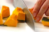 カボチャのシンプルミルク煮の下準備1