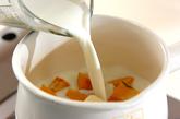 カボチャのシンプルミルク煮の作り方1