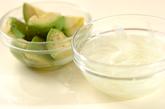 ささ身とアボカドのワサビ風味サラダの作り方2