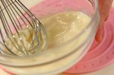 抹茶のチーズババロアの下準備3