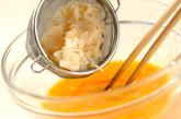 ふわふわ卵のチリソースあんの作り方2
