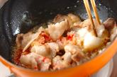 梅おろし豚丼の作り方1