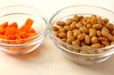 大豆と鶏肉のコラーゲン煮の作り方1