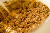 カボチャのカレーそぼろの作り方3
