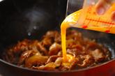 豚玉丼の作り方3