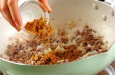 冷凍で作り置き 焼きカレーコロッケの作り方1