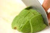 アボカドのクリームチーズ和えの作り方1