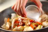 イカとセロリの塩炒めの作り方2