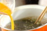 春雨入り卵スープの作り方2