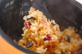 炊飯器でタコライスの作り方4